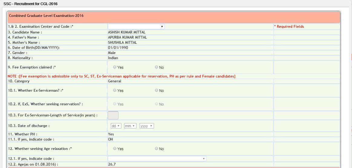 what should be in a application form