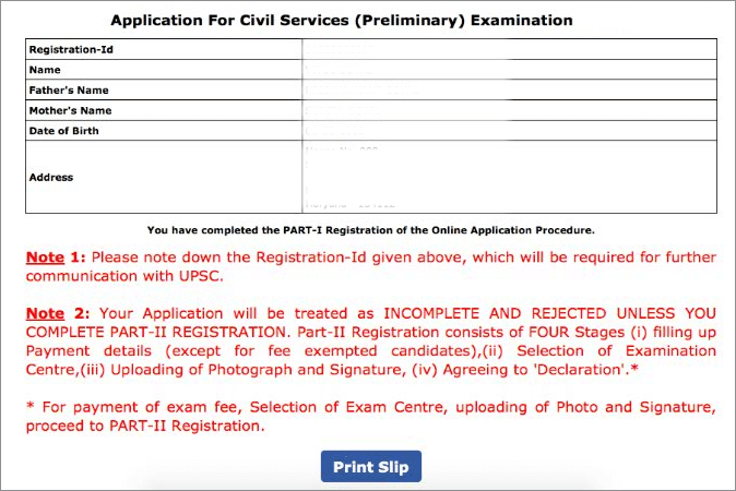 Ias Application Form   Steps To Fill Civil Services Application
