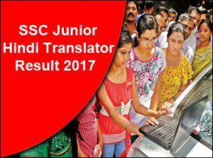 SSC Junior Hindi Translator Result