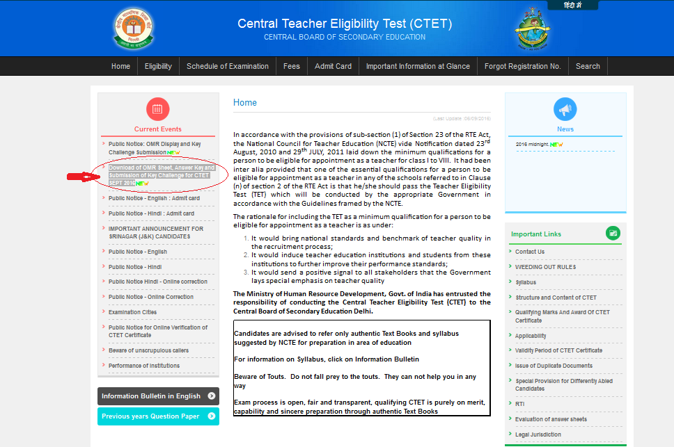 ctet Answer key